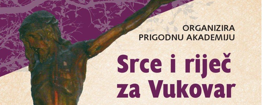 vukovar_2014