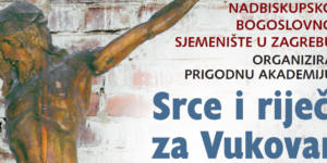 Program Akademije 2018.