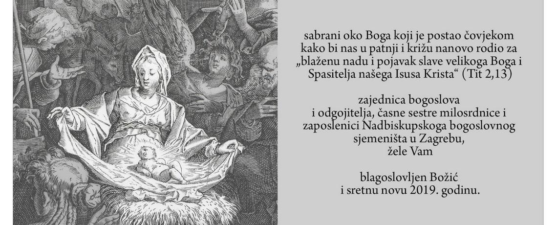 Božićna čestitka 2018.